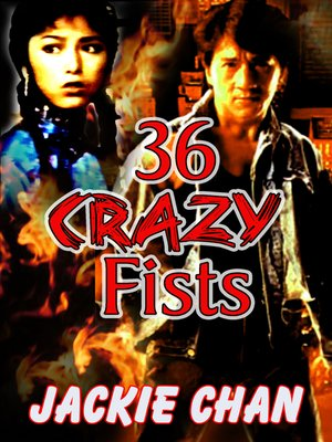 cover image of 36 Crazy Fists