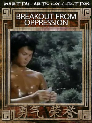 cover image of Breakout From Oppression