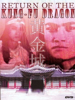cover image of Return of the Kung Fu Dragon