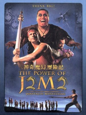 cover image of The Power Of J2M2