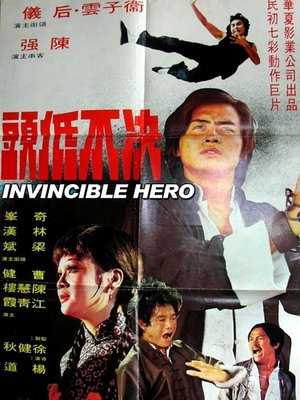 cover image of Invincible Hero (aka Mean Streets of Kung Fu)