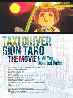 cover image of Taxi Driver Gion Toro