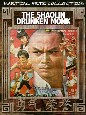 cover image of The Shaolin Drunken Monk
