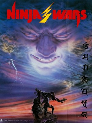 cover image of Ninja Wars