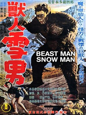 cover image of Beast Man, Snow Man