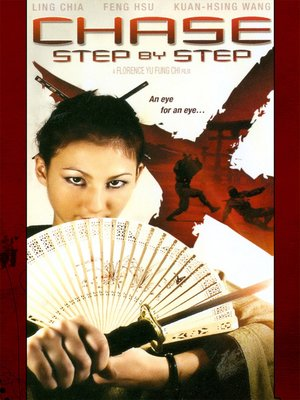 cover image of Chase Step By Step (Bu bu zhui zong)