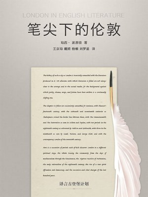 cover image of 笔尖下的伦敦