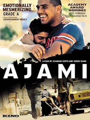 cover image of Ajami