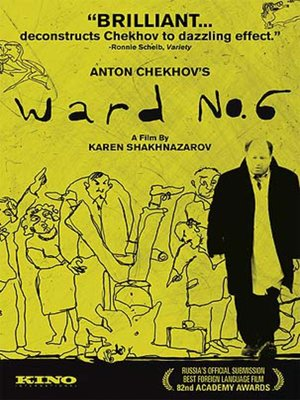 cover image of Ward No. 6