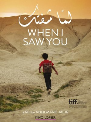 cover image of When I Saw You