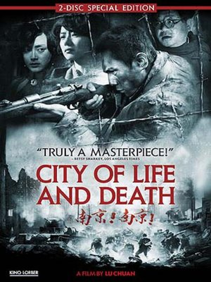 cover image of City of Life and Death