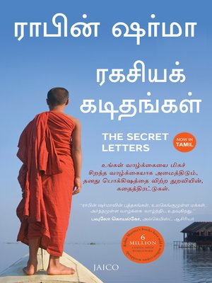 cover image of The Secret Letters