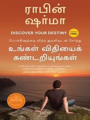 cover image of Discover Your Destiny
