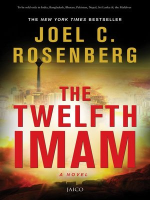 cover image of The Twelfth Imam