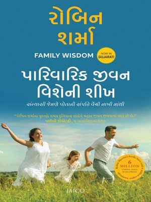 cover image of Family Wisdom