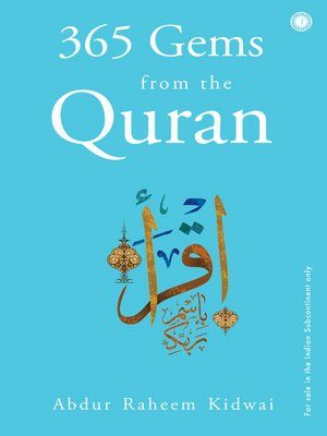 cover image of 365 Sayings of the Quran