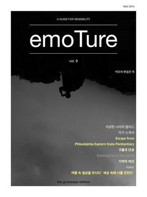 cover image of emoTure vol.9