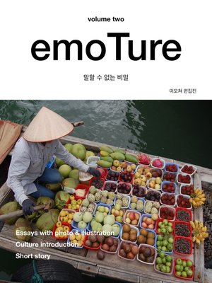 cover image of emoTure volume two