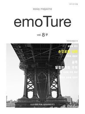 cover image of emoTure vol.8