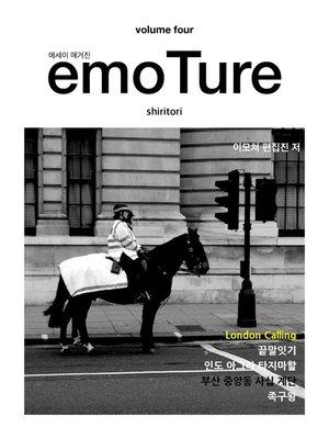 cover image of emoTure vol.4