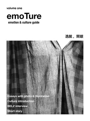 cover image of emoTure volume one