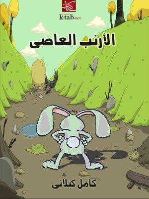 cover image of هاتف من الأندلس