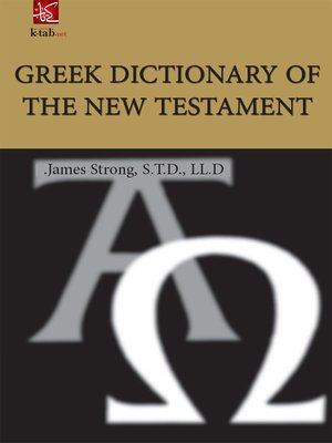 cover image of Greek Dictionary of the new testament