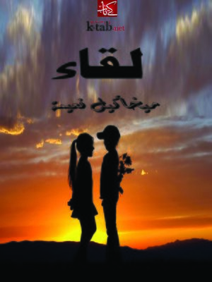 cover image of تيمون الأثيني