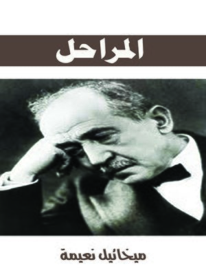 cover image of أبو بطة