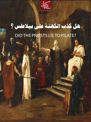 cover image of هل كذب الكهنــة على بيلاطــس ؟