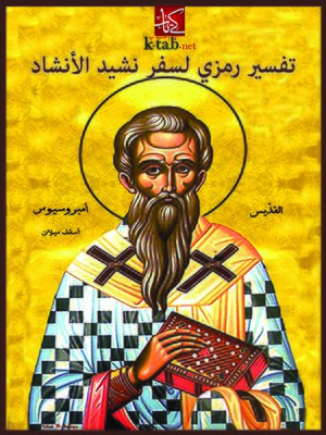cover image of ريتشارد الثالث
