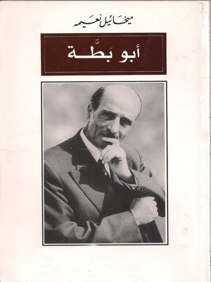 cover image of لقاء