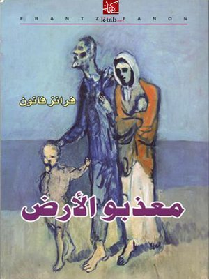 cover image of معذبو الأرض