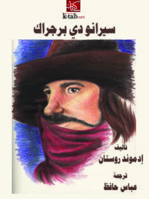 cover image of غادة رشيد