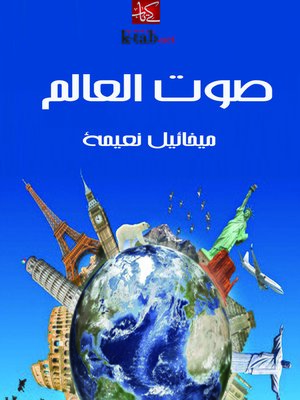cover image of فينوس وأدونيس