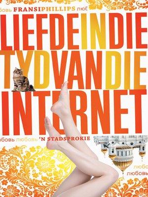 cover image of Liefde in die tyd van die internet