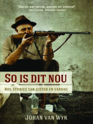 cover image of So is dit nou