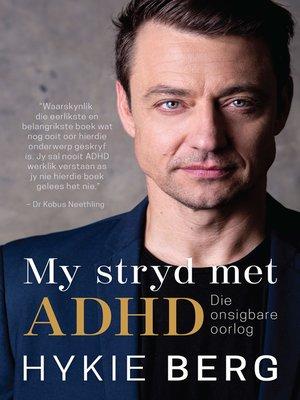 cover image of My stryd met ADHD