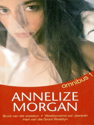cover image of Annelize Morgan Omnibus 1
