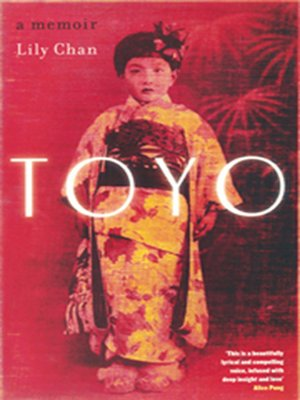 cover image of Toyo