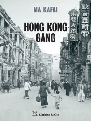 cover image of Hong Kong Gang
