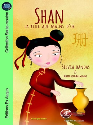 cover image of Shan, la fille aux mains d'or