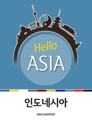 cover image of Hello Asia, Episode 5