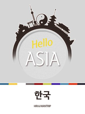 cover image of Hello Asia, Episode 10