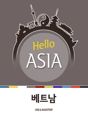 cover image of Hello Asia, Episode 6