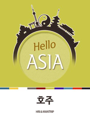 cover image of Hello Asia, Episode 8