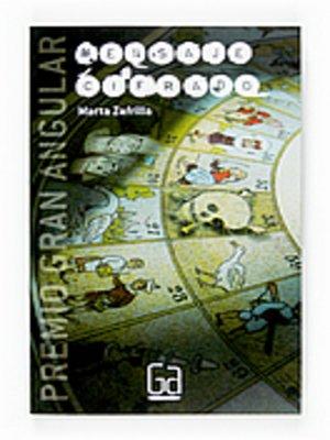 cover image of Mensaje cifrado
