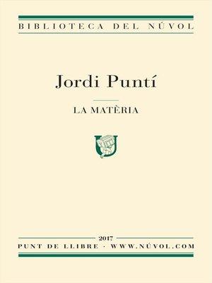 cover image of La matèria