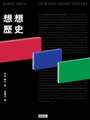 cover image of 想想歷史