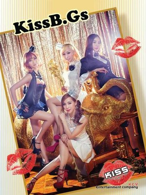 cover image of Kiss B.Gs 組合處女寫真 (成人寫真 18歲禁)